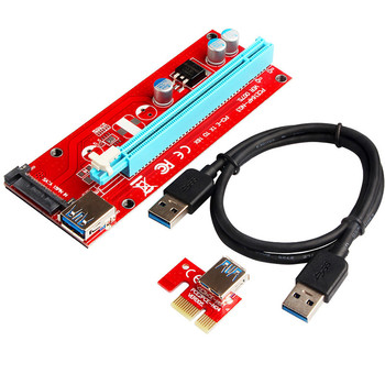 PCI-E convert riser card 007s sata red color 4 pin PCIE riser card 1X to 16X New Socket USB 3.0 Extension Cable For BTC mining