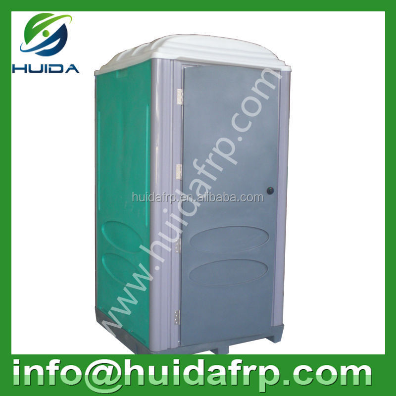 2015 HUIDA New! HDPE economical single layer plastic PVC portable mobile toilet for construction site and outdoor