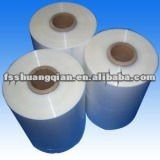 single wound pof heat shrinkable film for package area