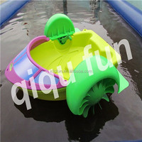 new style manufacture colors electric paddle boat
