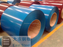 hot dipped galvanized corrugate color steel sheet