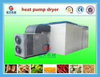 Industrial energy saving hot air 75% tray automatic delydrator machine/fish,fruit and Dried abalone dryer /heat pump dryer