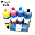 China Manufacture cymk printing ink pigment with low price