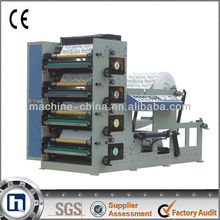 Four colors high speed offset printing machine