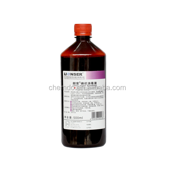 Betadine Antiseptic Solution (0.5% Iodine)