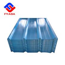 factory supplying corrugated metal roofing sheet