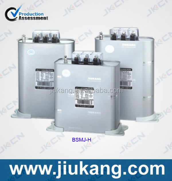 Power Factor Capacitor (BSMJ-H ,with CE)