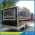 food van with interior cooking equipment / fast food van with crepe & donut & frozen fruit machine / mobile food van