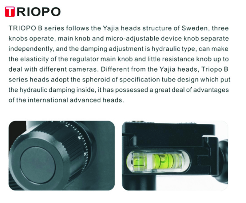 TRIOPO universal 360 degree swivel rotating aluminium camera tripod head ball head