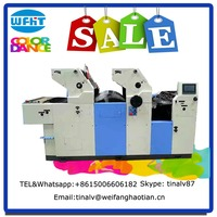 HT256 double color 2 color offset printing machine heidelberg, hamada offset printing machine