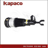 Kapaco specification front left shock absorber spring 4F0616039R for Audi A6L(C6)