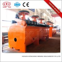China making large capacity low costs coal flotation machine