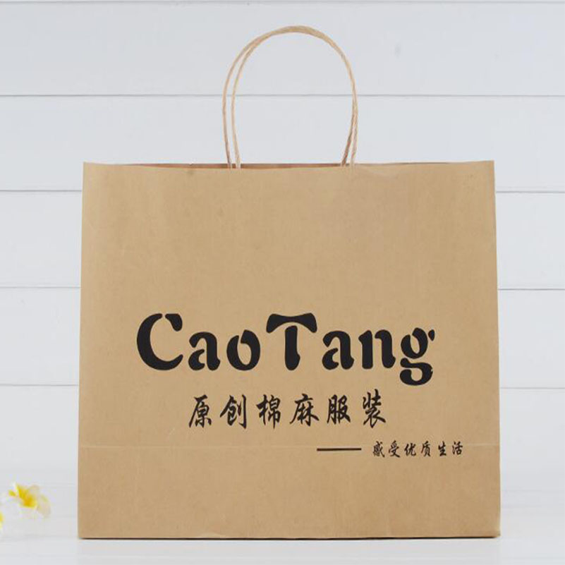 alibaba china manufacture custom brown flat bottom brown kraft paper bag