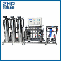 ZHZHP-JSW-1000 activated alumina water filter
