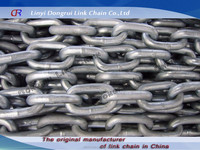 British short link chain anchor chain