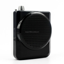 F71 Wired Wireless Portable Voice Amplifier high power portable design multifunctional megaphone