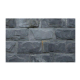 Decoration wall stone art wall garden wall/black stone plates/natural mushroom bricks