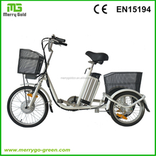 Hot Sale 20 inch 36V 250W Three Wheel Electric Tricycle for adults