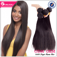 Professional Best quality indian cheap remy hair 18 inch