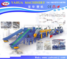Plastic film squeezing machine squeezer for wet soft plastic used in PE PP film recycle washing line or granulating line