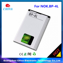 mobile phone battery replacement battery pack for Nokia BP-4L battery