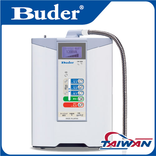 [ Taiwan Buder ] Quickly change filter drink water home use water alkaline