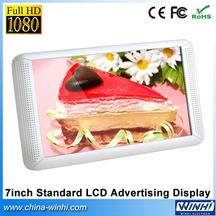 7inch 1080p decode One key copy IPS LCD advertising player