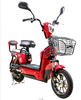 Hot sale Max speed 35KM/H e bicycle ,bajaj bike 2016 price electric bicycle, very cheap 16 inch electric bike