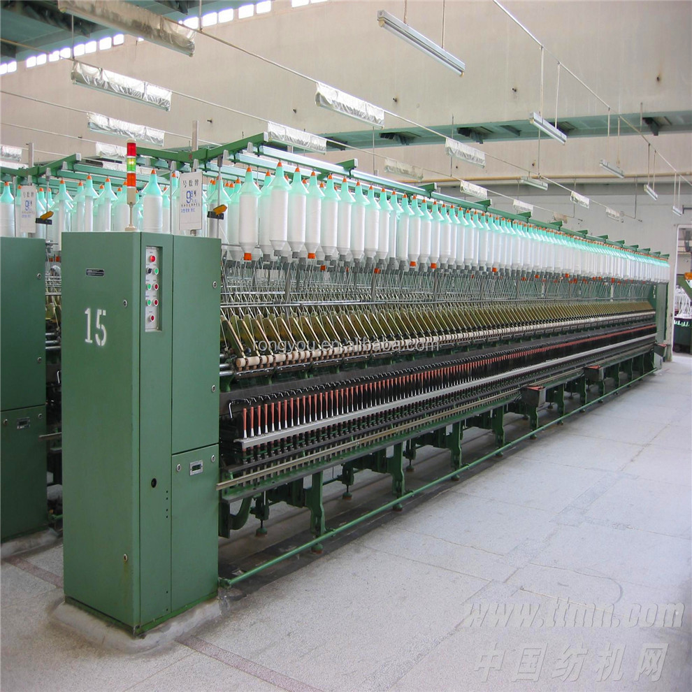 Used ring spinning machine