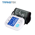 Professional Medical Digital Blood Pressure Monitor for Home Use