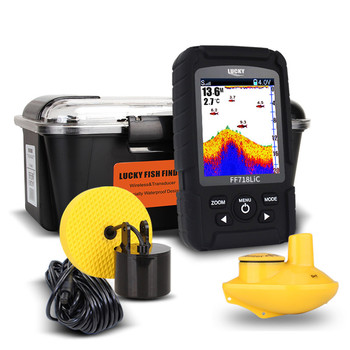 portable hot sale fish finder sensor for outdoor