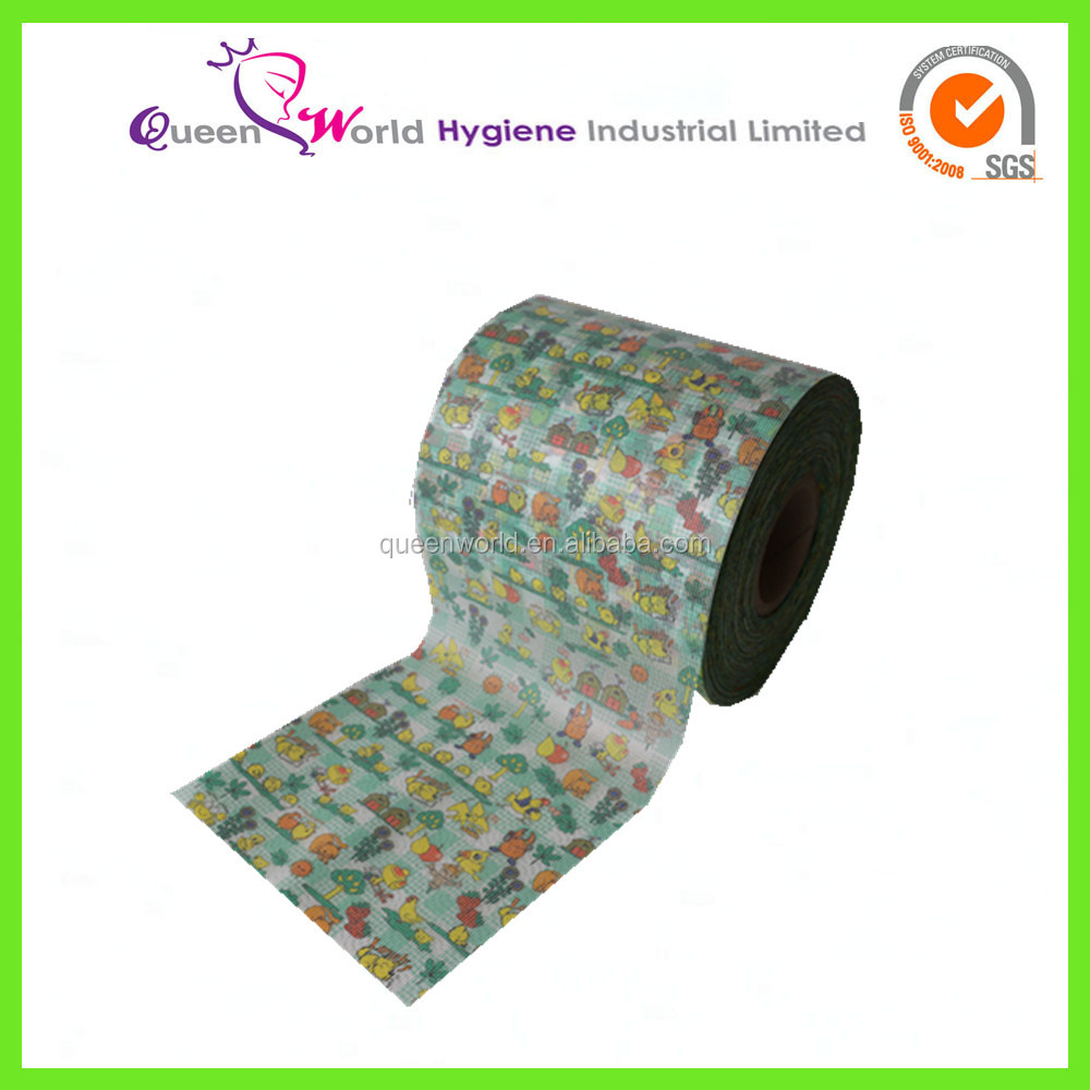 china factory wholesale usded in baby or adult diaper raw material frontal adhesive tape