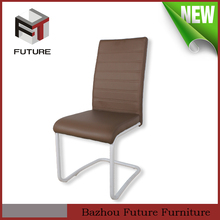 european modern style brown pu with painting matel dining chair
