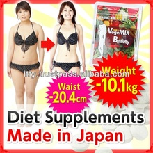 Japanese natural slimming capsule dietary supplement