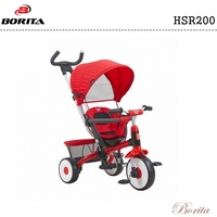 Chinese Cheap Price Best Selling Comfortable Kid's Tricycle