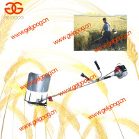 Cabomba harvester / Bean harvester / Wheat harvester