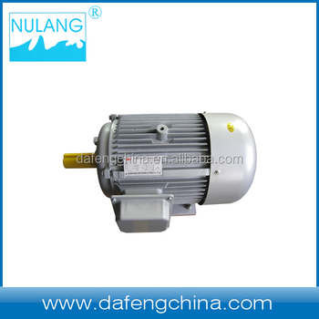 (YVF112M-4) YVF Series three phase frequency-changing speed-adjusting asynchronous motor