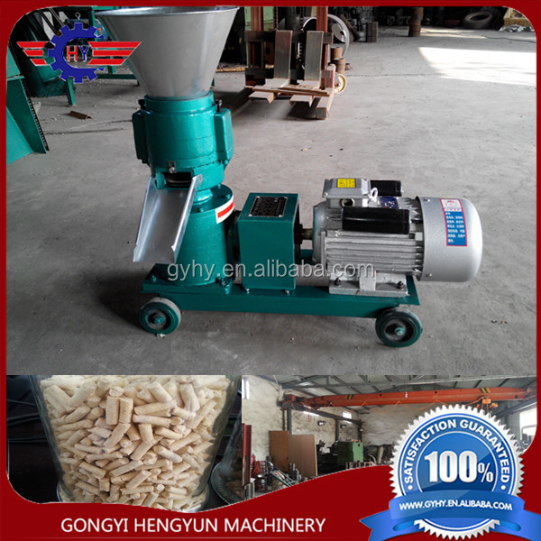 animal feed crusher and mixer hammer mill/animal feed making machine