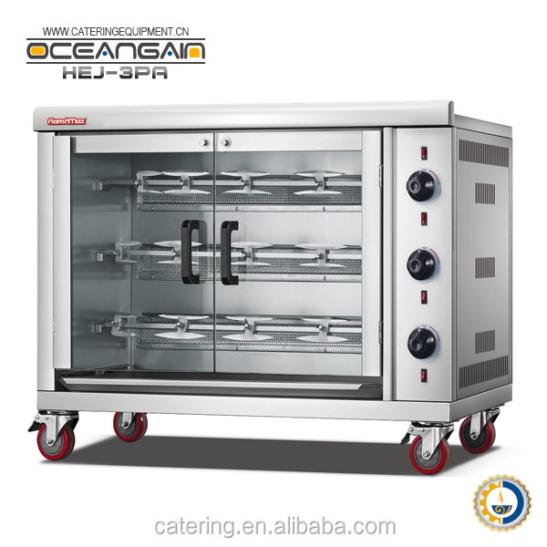 HGJ-3PA Promotion Price 3 Rods Stainless Steel Gas Chicken Grill Machine