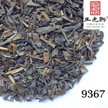 Cheap price chunmee 9367 China Green Tea for Morocoo, Algerie, Mali, Mauritania, Uzbekistan, Japan, Russia