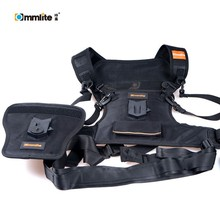 Commlite Multi Function Double Camera Dual Carrying Photographer Vest with Side Holster for All DSLR/MICRO Cameras