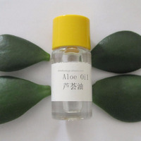 Lu Hui Best Selling Animate Aloe Vera Vitamin E Facial