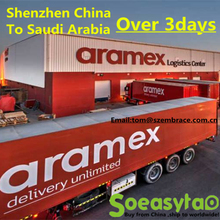International Freight forwarder Courier delivery Service From China to Saudi Arabia By Aramex