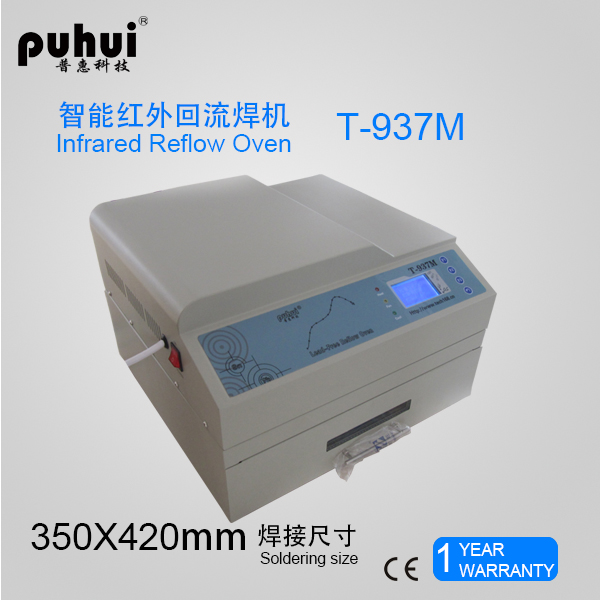 lead-free sodering machine T-937M,infrared reflow oven, infarad+hot air system oven, mini reflow oven