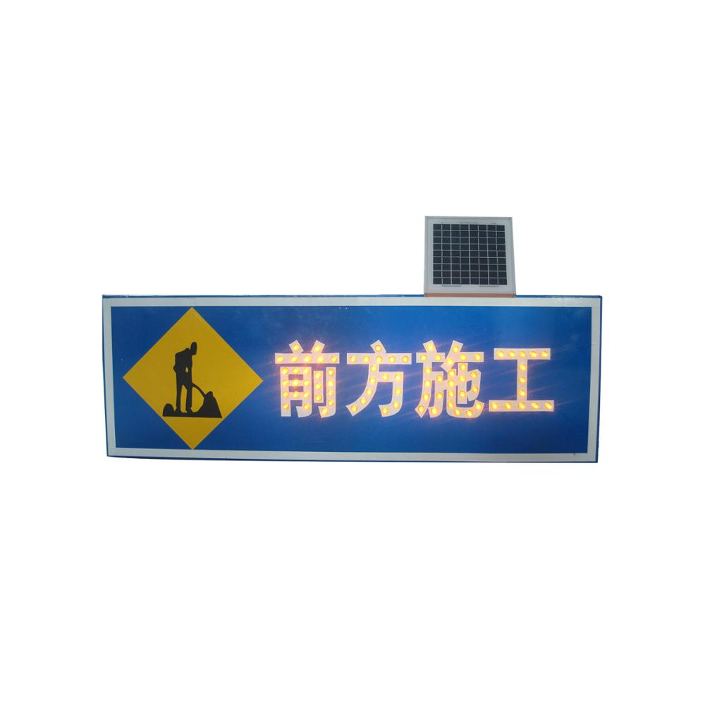 Popular portable traffic sign traffic signals led traffic road flare