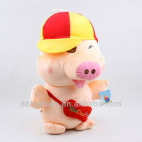 cute pig stuffed animal,customized plush toys,good plush toys factory