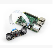 Raspberry pi camera ov5647 module with infrared night vision