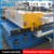 Servo Drive And Precision HRL NC Gantry V Slotting Machine For Sheet Metal And Aluminum