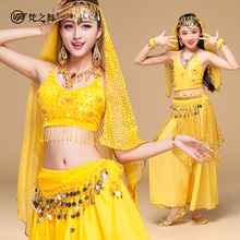 Arabic professional 5 flowers practice chiffon bellydance costumes for women