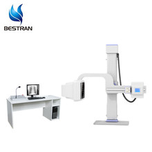BT-XR09 Medical Digital Radiography System, radiography 300ma medical x-ray machine prices